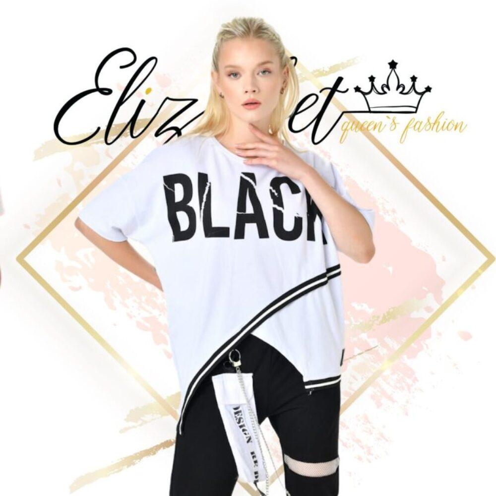 Бяла свободна тениска Black elizabet fashion