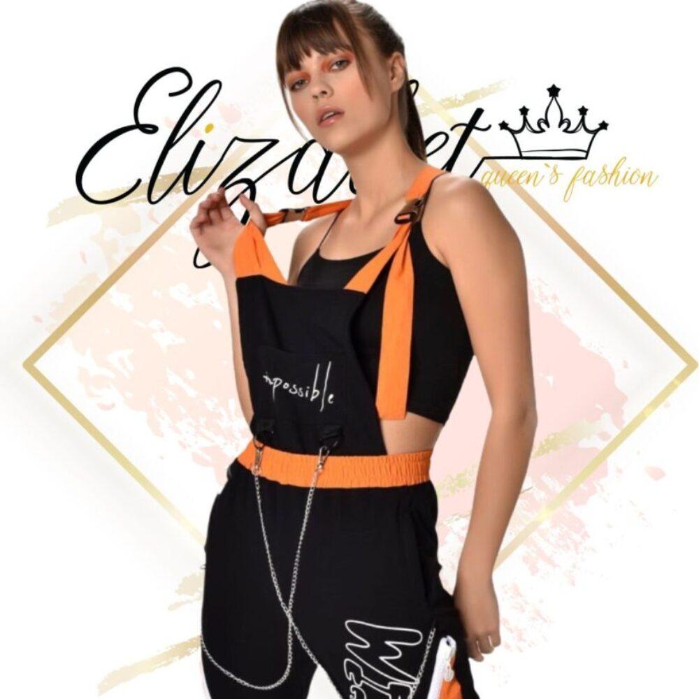 Спортен гащеризон Black & Orange elizabet.bg