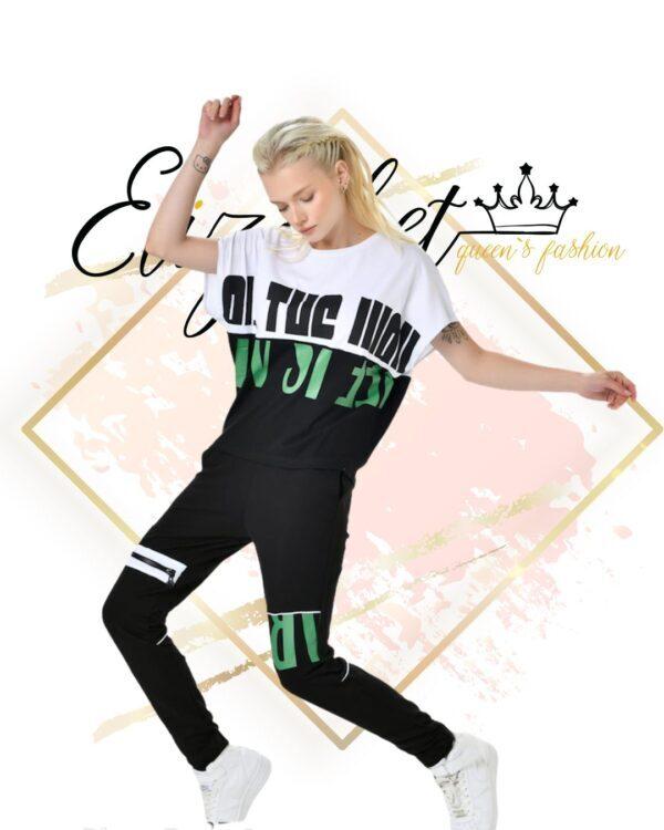 Спортна блузка в черно бяло и зелено с надписи елизабет.бг